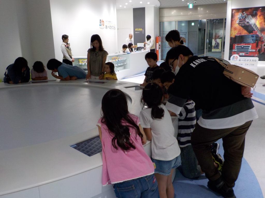 おおさか防災情報ステーションで大阪市全域の被害想定をチェック!「北さくら園震度6やん😲!!」「でも津波は来やんな~」